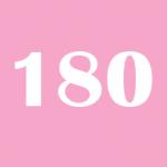 180 El Rito